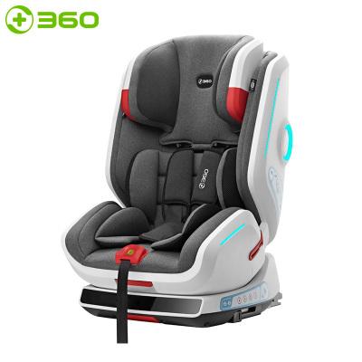 360 兒童安全座椅 汽車安全座椅 適合9個月-12歲 isofix接口 時尚舒適艙 潛力灰(非智能版)