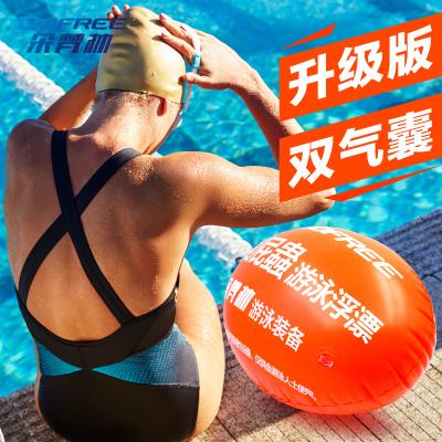 朵梵林游泳跟屁蟲雙氣囊游泳漂流袋防水袋浮漂游裝備戶外運動浮標