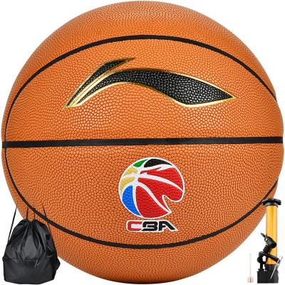 李寧(LI-NING) 籃球 水泥地室內室外籃球 李寧 167