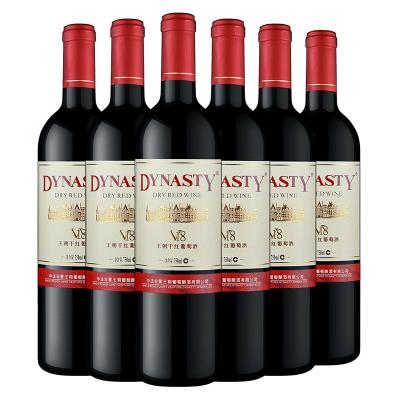 王朝V18解百納干紅葡萄酒750ml*6(整箱裝)紅酒