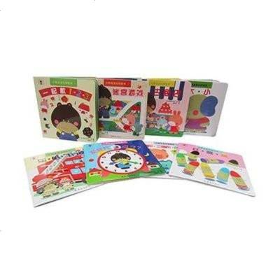 小熊宝宝绘本第2(二)辑10册 幼儿认知图画书