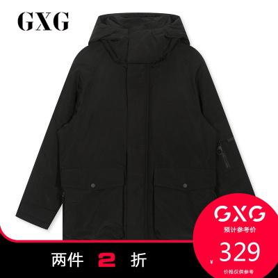 【兩件2折:329】GXG清倉 冬季時尚休閑潮流黑色長款羽絨服#GA111917G