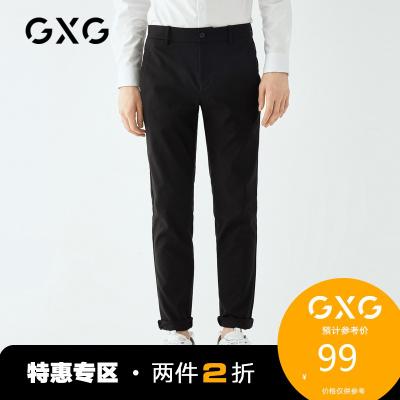 【兩件2折:99】GXG奧萊清倉 春季商場同款黑色收口直筒休閑百搭長褲男#GY102629A
