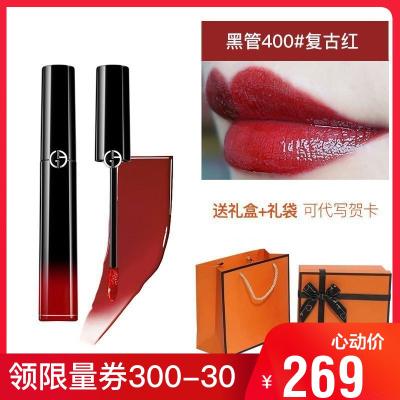 【送高檔禮盒】阿瑪尼(ARMANI)黑管400#阿瑪尼紅6ml 漆光迷情黑管唇釉口紅