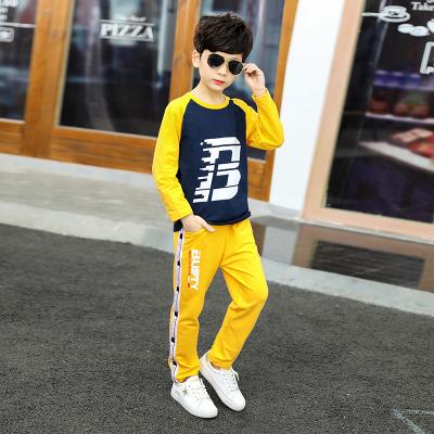 2020春季兒童運動服校服9韓版小學春款帥氣男童裝中大童兩件套裝