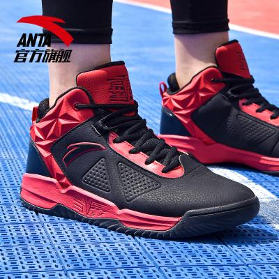 ANTA安踏篮球鞋 2019新款冬季运动鞋男子霸道耐磨大底防滑学生篮球战靴男91541111