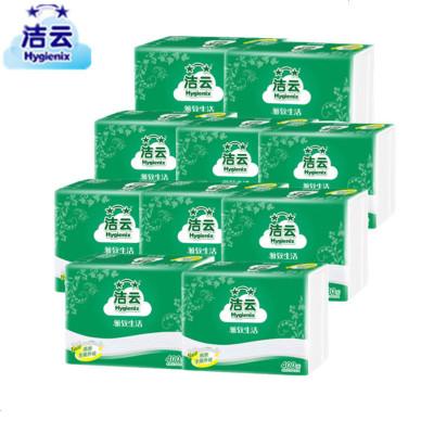 潔云衛生紙400張10包平板柔韌壓花廁紙家用家庭裝整箱紙