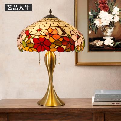 藝品人生 北歐客廳臥室書房裝飾臺燈歐式書桌彩色玻璃led燈飾