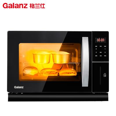 格蘭仕(Galanz)SG26T-D10家用電蒸爐臺式電蒸箱蒸烤箱 蒸烤一體 烘焙機黑色 26L容量