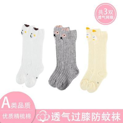 抹炫(MOXUAN)婴儿长筒袜夏季薄款防蚊过膝网眼长袜纯棉儿童儿宝宝袜子夏天