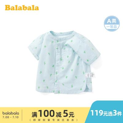 巴拉巴拉寶寶襯衫上衣男童洋氣襯衣2020新款文藝風寸衫嬰兒衣服男