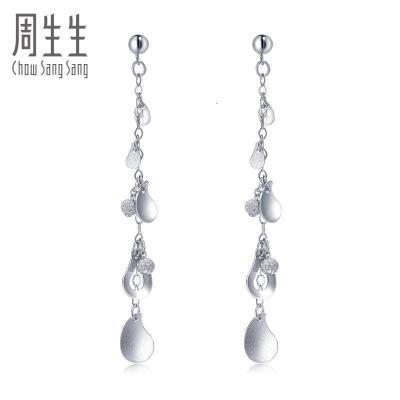 周生生(CHOW SANG SANG)Pt950心影水滴铂金耳钉白金耳饰45265E定价