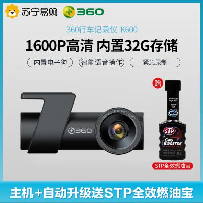360 行車記錄儀K600 1600P超清影像 GPS 語音控制 內置32G存儲 縮時錄影 停車監控