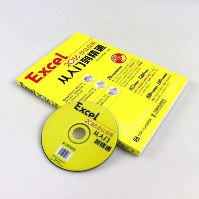 正版 Excel 2016辦公應用從入到精通 excel教程書籍 表格制作 零基礎 視頻教程 數據透視表 數據處理