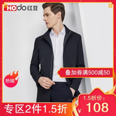 HODO红豆男装 男士风衣 春秋简约商务系列休闲立领外套风衣男