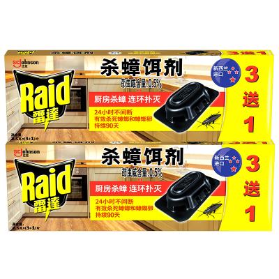 (Raid)雷達殺蟑餌劑3+1片 共2盒 新西蘭進口蟑螂藥 滅蟑 殺小強 蟑螂屋 除蟑螂器