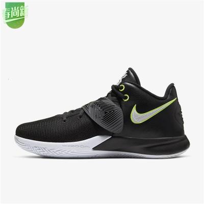 Nike耐克男鞋 2020春季新款運動鞋歐文6實戰緩震舒適耐磨休閑籃球鞋CD0191-001
