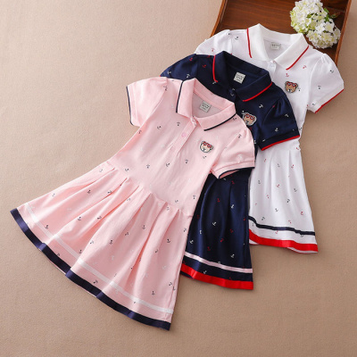 童裝女童連衣裙夏裝兒童夏季公主裙小女孩洋氣時尚娃娃領夏款裙子威珺