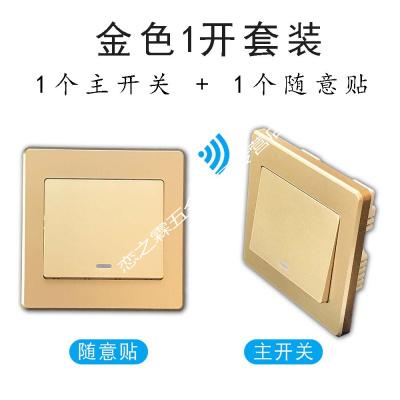 无线开关面板免布线??乜?20v智能无线家用双控开关随意贴开关 金色:1路主开关+1个随意贴(推荐)