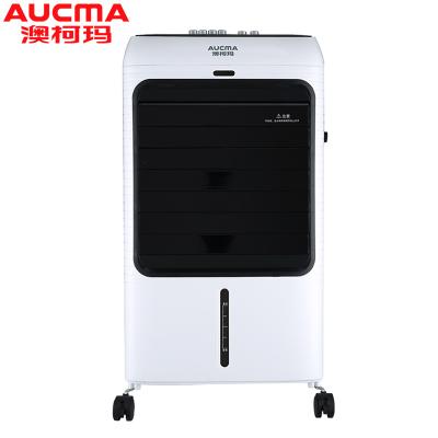 澳柯瑪(AUCMA)空調扇LRG5-N19冷暖兩用 三檔靜音 廣角擺風 冷風扇電風扇空調伴侶
