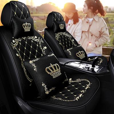 苍月岛汽车坐垫四季通用冰丝全包座套思域英朗骐达帝豪座椅套夏季座垫女 冰丝经典皇冠。标准版_黑金色