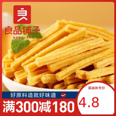 良品鋪子 膨化食品 沙拉薯條 140gx1袋裝 膨化食品香酥薯條 口感酥脆 其他好吃的零食