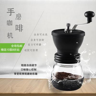 手摇咖啡磨豆机小型咖啡豆研磨器迷你手磨咖啡机手动套装家用日本