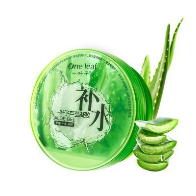 一葉子蘆薈膠補水保濕曬后修護免洗睡眠面膜淡化痘印面霜護膚品