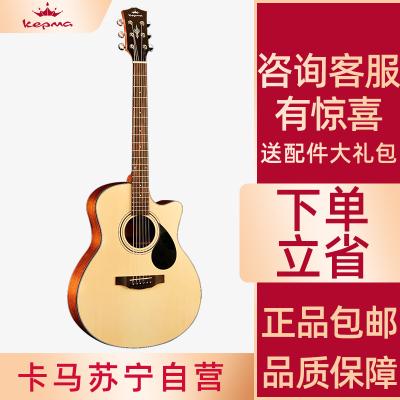 卡馬自營(KEPMA)EACNM全新款民謠吉他初學者木吉他OM捅型 入門吉它jita啞光原木色40英寸