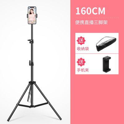手機直播支架三角架自拍相機視頻自拍照戶外桌面主播三腳架 1.6米黑色-三腳架+送手機夾