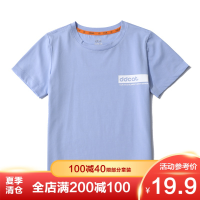 【季末清倉】叮當貓童裝男童時尚針織T恤中大童潮流圓領針織衫男孩夏季休閑T恤衫