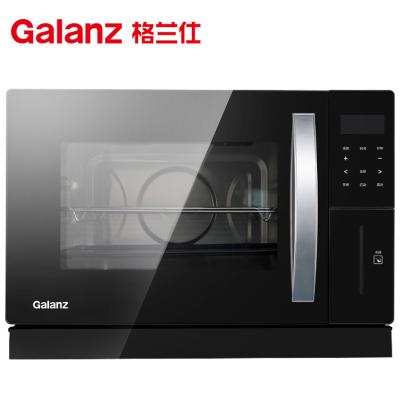 格兰仕(Galanz)SG26T-D10家用电蒸炉台式电蒸箱蒸烤箱 蒸烤一体 烘焙机黑色 26L