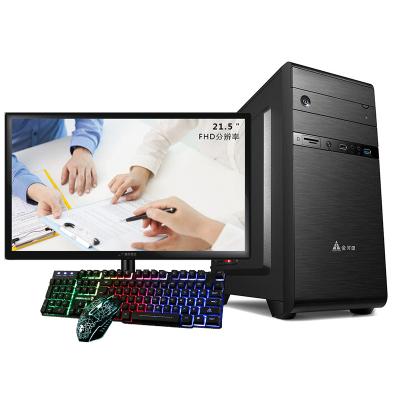 【二手99新】酷睿i7级E5四核 8G 120G固态+1T机械 GTX750独显2G 游戏台式机DIY组装电脑主机