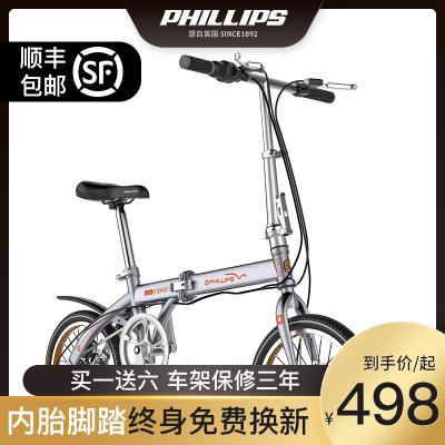 菲利普折疊自行車成人男女兒童14/20寸變速學生超輕便攜小型單車