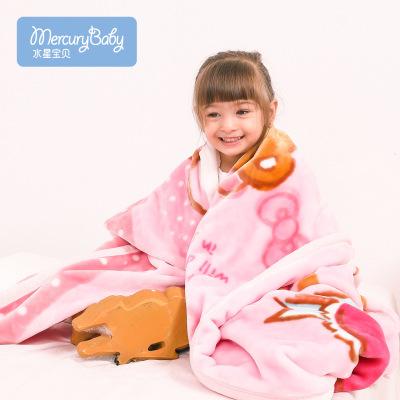 水星宝贝 Hello Kitty恬静/花跃云绒毯 毛毯儿童卡通