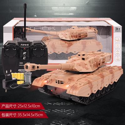 百斯媚兒童遙控智力可充電動大坦克玩具越野車仿真超大軍事模型3歲男孩