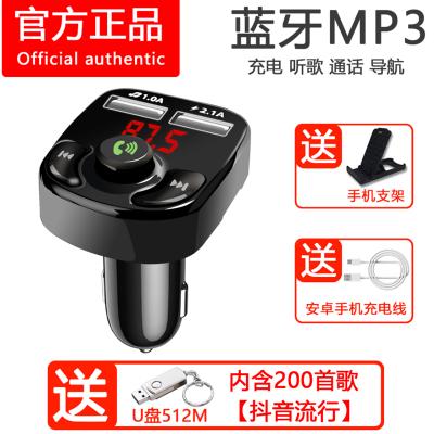 琪睿 车载MP3播放器汽车蓝牙接收器免提手机导航通话双usb快充汽车用品