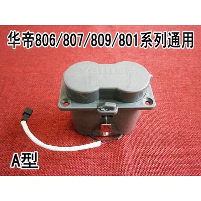 定做 華帝燃氣灶配件 華帝燃氣灶通用電池盒