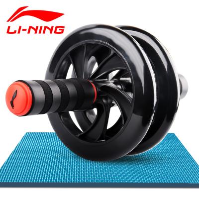 LI-NING李寧健腹輪雙輪初學者健腹器 收腹男家用鍛煉腹肌健身器材卷腹滾輪 雙輪健腹輪