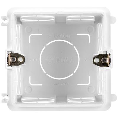 公牛86型暗盒開關插座暗裝底盒可拼裝接線盒子電線盒預埋下線盒底合