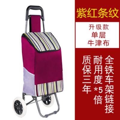 法耐(FANAI)購物車買菜車小拉車可折疊 拉桿車行李車便攜手拉拖車小推車