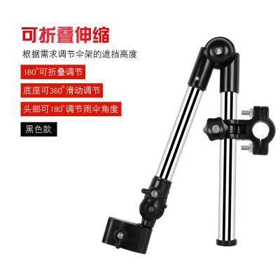 乐逸仕(LEYISHI)自行车伞架单车雨伞支架婴儿车不锈钢支撑架-HH款黑色