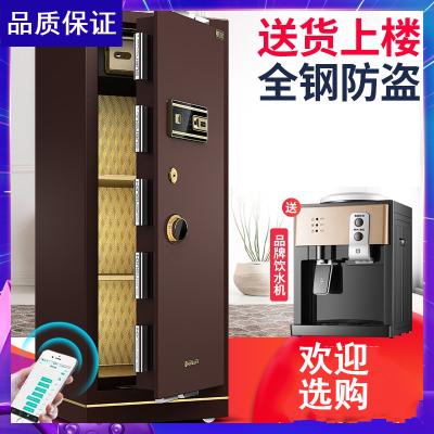 保險柜家用辦公指紋密碼大型保險箱閃電客80cm1米1.2米1.5米1.8米高防盜全鋼保管箱床頭嵌入衣柜入墻上樓