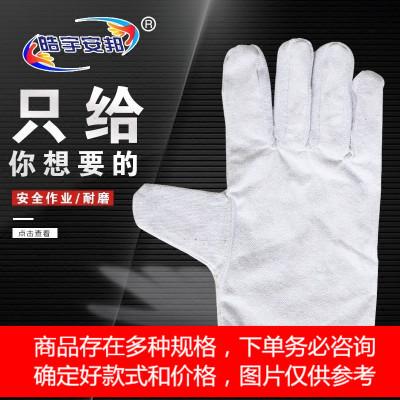 層全帆布勞保手套加厚耐磨車床機械電焊工作業防護用品 定制