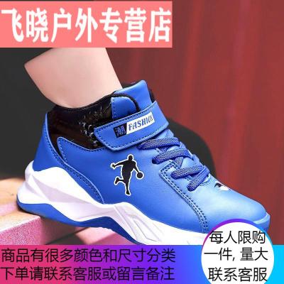 兒童籃球鞋2019新款秋冬季中大童男孩加絨運動鞋男童童鞋小學生