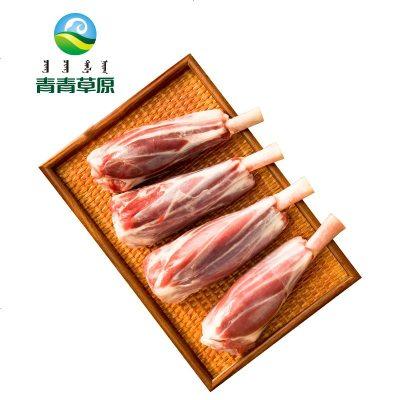 青青草原 羊棒骨腱子 羊小腿 新鮮羊腿 燒烤食材 1.8斤