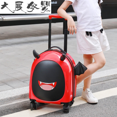 儿童行李箱女拉杆箱迷你可爱卡通幼儿旅游皮箱男孩小号16寸旅行箱