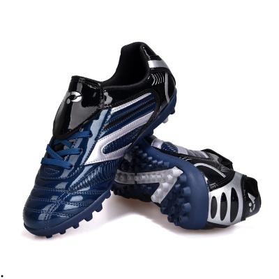 儿童足球鞋长碎tf钉男女中小学生防滑比赛训练鞋人耐磨足球鞋男
