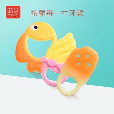 新贝ncvi 宝宝牙胶三个装 磨牙棒婴儿硅胶咬咬乐玩具安抚奶嘴9021