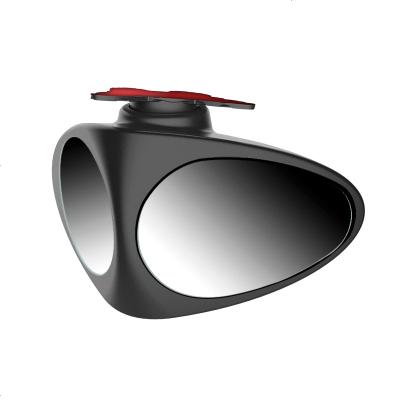 汽車前后輪盲區鏡后視鏡小圓鏡防雨膜反光鏡盲點倒車鏡輔助鏡神器 倒車盲區鏡【黑色右鏡】